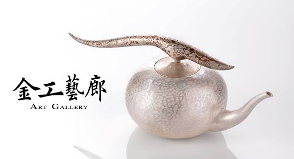 媒體報導—大千微塵-林國信金工茶器展