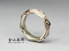 木目金❜指輪⑬