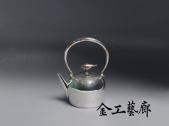 沐Ⅰ  銀壺