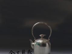 沐Ⅳ  銀壺