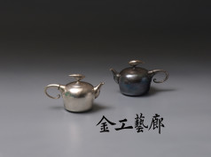 怡Ⅰ 銀壺