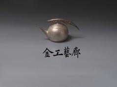淳Ⅰ  銀壺