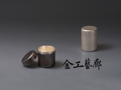 澐Ⅱ  茶倉
