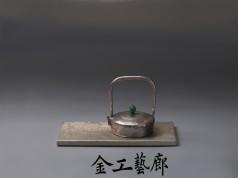 承Ⅰ   壺承