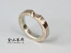 木目金❜指輪⑯