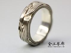 木目金❜指輪⑦