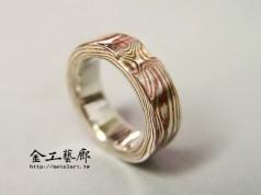 木目金❜指輪②