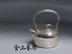 悅Ⅰ  銀壺