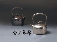 悅Ⅲ  銀壺