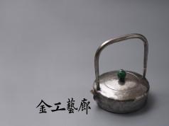 榭Ⅳ  銀壺