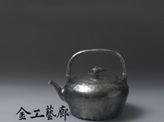 汲Ⅰ  銀壺